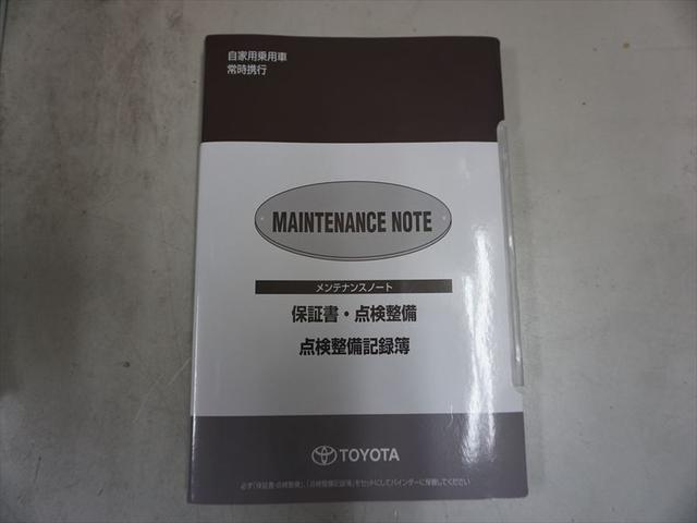 GT 修復歴なし 禁煙車 車検33年2月 全国無料1年保証付(16枚目)