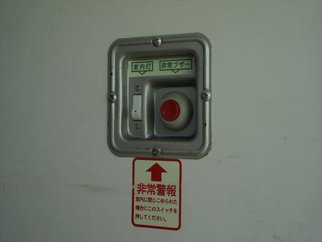 冷蔵冷凍車-5℃ 修復歴なし(6枚目)