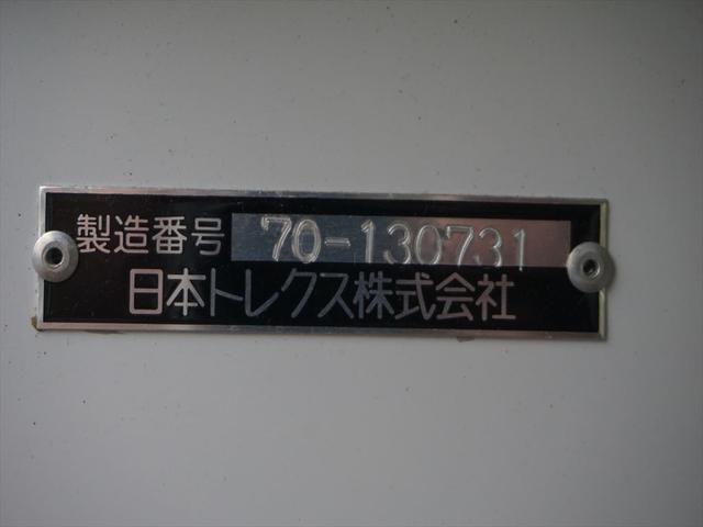 ロングDXデンソー中温冷凍マイナス5℃(27枚目)