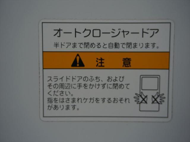 ロングDXデンソー中温冷凍マイナス5℃(28枚目)