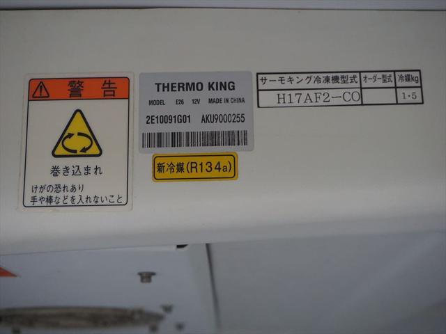 ロングDXデンソー中温冷凍マイナス5℃(30枚目)
