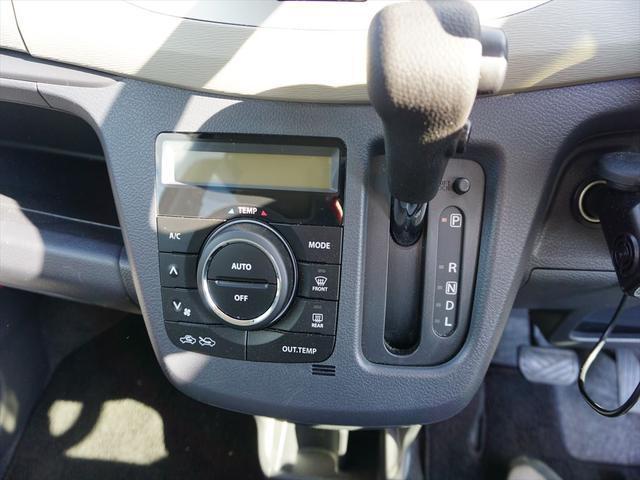 昇降シート車助手席回転リモコン付リフトアップ福祉車両禁煙車(14枚目)