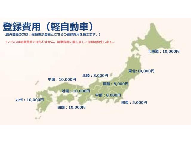 昇降シート車助手席回転リモコン付リフトアップ福祉車両禁煙車(24枚目)
