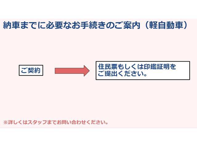 昇降シート車助手席回転リモコン付リフトアップ福祉車両禁煙車(32枚目)