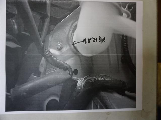 昇降シート車助手席回転リモコン付リフトアップ福祉車両禁煙車(35枚目)