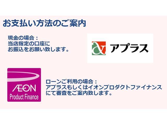 昇降シート車助手席回転リモコン付リフトアップ福祉車両禁煙車(36枚目)