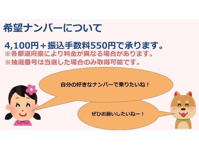 昇降シート車助手席回転リモコン付リフトアップ福祉車両禁煙車(40枚目)
