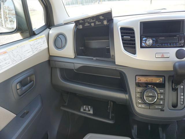 昇降シート車助手席回転リモコン付リフトアップ福祉車両禁煙車(46枚目)