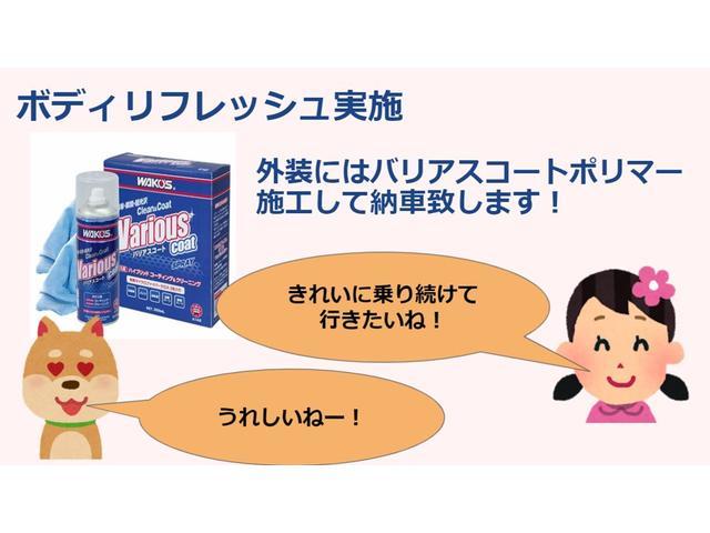 「スズキ」「ワゴンR」「コンパクトカー」「神奈川県」の中古車48