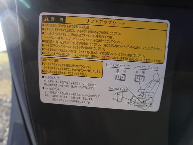 Xウェルキャブ助手席電動リフトAタイプ福祉車両(41枚目)