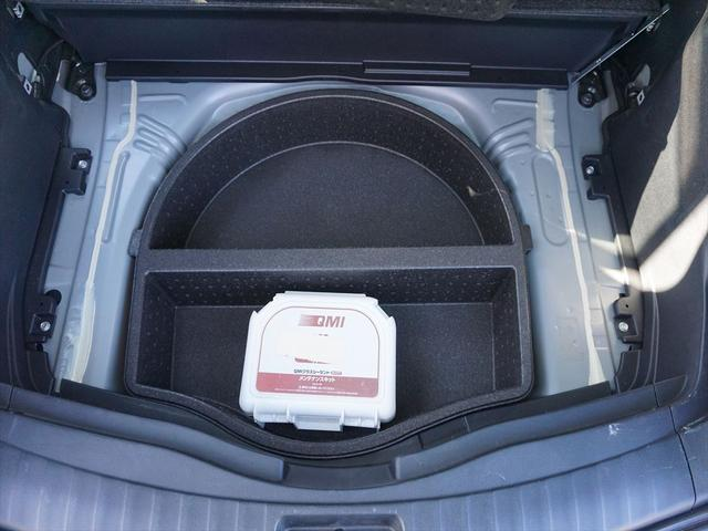 Xウェルキャブ助手席電動リフトAタイプ福祉車両(77枚目)