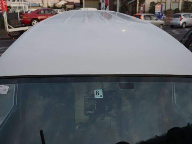 冷凍冷蔵マイナス5℃コールドスター車検記録簿5枚 青果使用(43枚目)