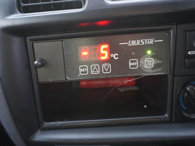 冷凍冷蔵マイナス5℃コールドスター車検記録簿5枚 青果使用(57枚目)