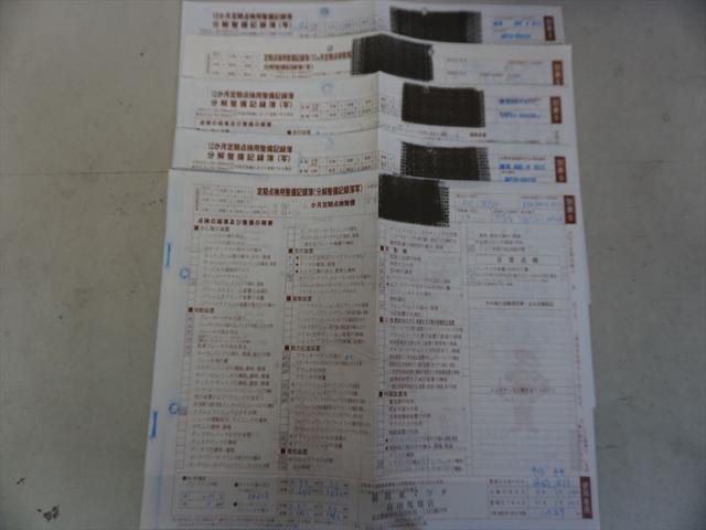 冷凍冷蔵マイナス5℃コールドスター車検記録簿5枚 青果使用(61枚目)