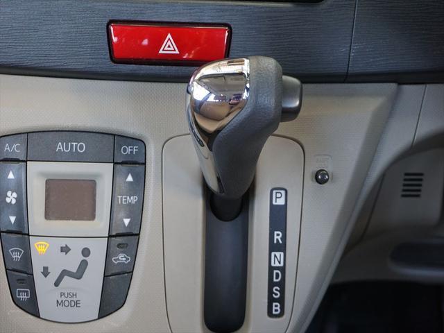 「ダイハツ」「ムーヴ」「コンパクトカー」「神奈川県」の中古車11