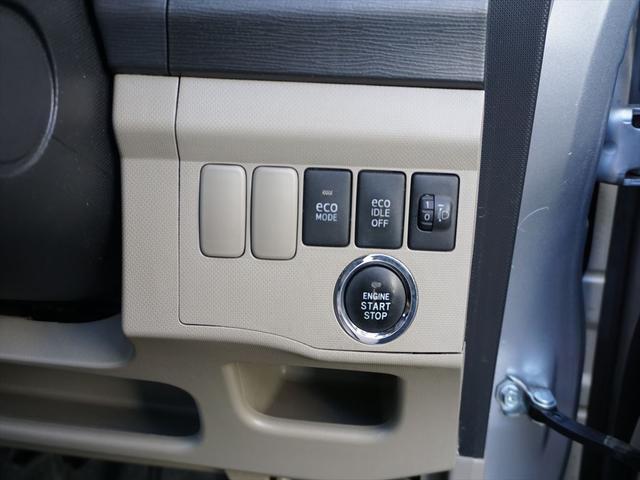 「ダイハツ」「ムーヴ」「コンパクトカー」「神奈川県」の中古車55