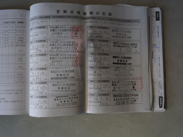 tuned by STIワンオーナー禁煙車記録簿12枚5MT(77枚目)