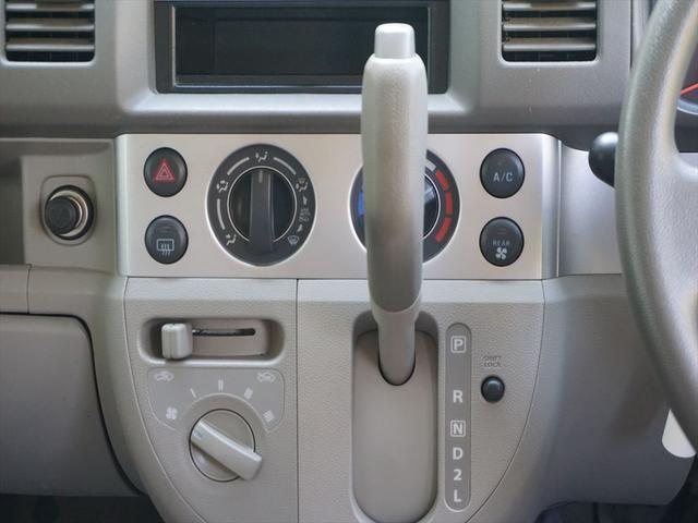 JP保証書車検令和3年7月13日リヤ電源シュガライター付(11枚目)