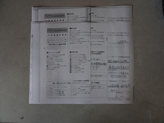 JP保証書車検令和3年7月13日リヤ電源シュガライター付(71枚目)