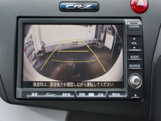 α禁煙車エンケイ17インチAW無限ショックナビテレビBカメラ(71枚目)