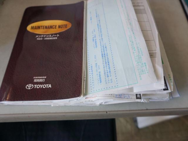 AS200 ワンオーナー禁煙車17インチアルミ24カ月点検記録簿4枚12ヵ月点検記録簿7枚キーレス(75枚目)