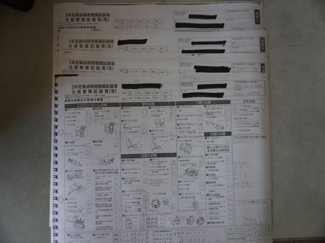 AS200 ワンオーナー禁煙車17インチアルミ24カ月点検記録簿4枚12ヵ月点検記録簿7枚キーレス(76枚目)
