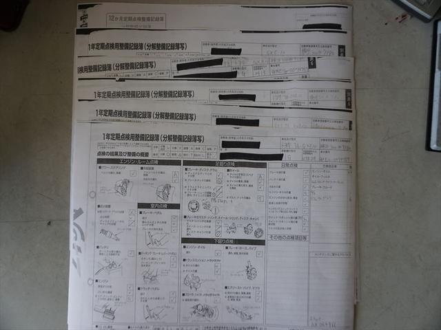 AS200 ワンオーナー禁煙車17インチアルミ24カ月点検記録簿4枚12ヵ月点検記録簿7枚キーレス(77枚目)