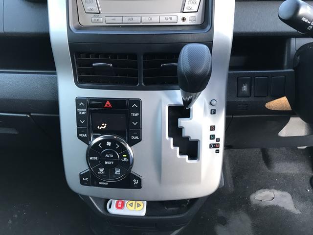 X 福祉車両 リフトアップシート 左パワスラ(17枚目)