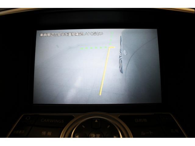 日産 スカイライン 250GT 20インチAW 車高調 HDDナビ地デジ Bカメ