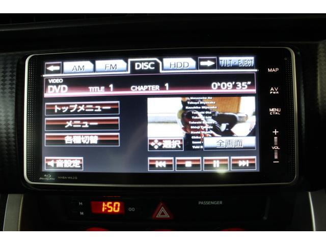 GT 1オーナー 車高調 19インチAW MTモード付AT(18枚目)
