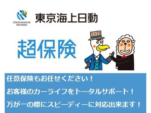 任意保険もお任せください!弊社は東京海上日動火災保険の代理店です。超保険取扱店 http://www.tokiomarine-nichido.co.jp/service/sogo/cho-hoken/