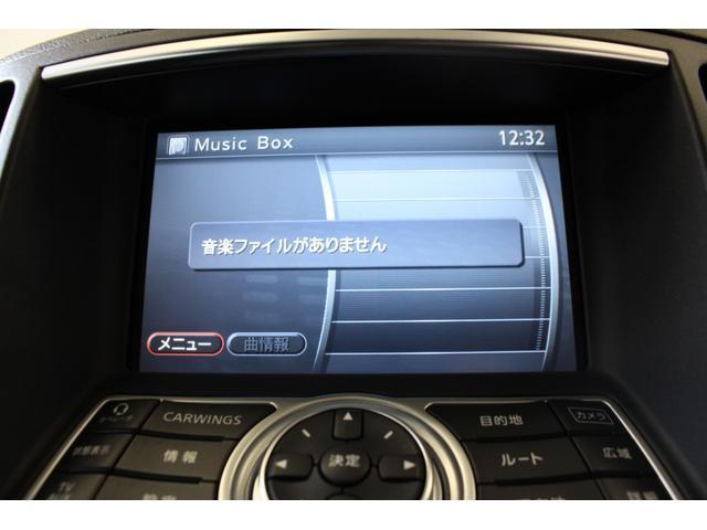 370GT TEIN車高調 新品WORK20インチ 純正ナビ(19枚目)