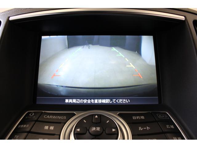 370GT TEIN車高調 新品WORK20インチ 純正ナビ(20枚目)