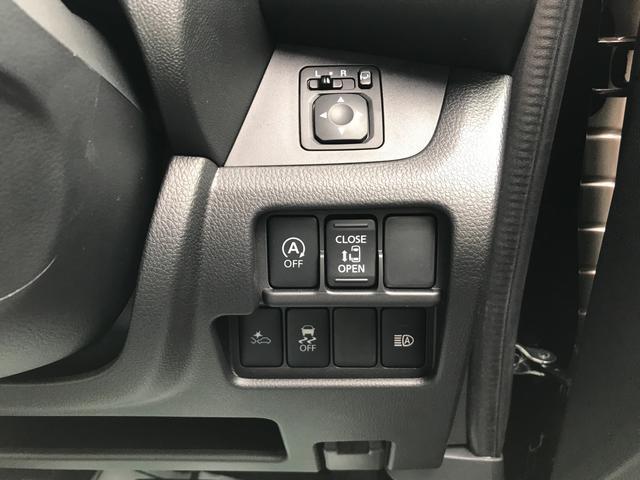 日産 デイズルークス ハイウェイスター X 届出済未使用車 衝突被害軽減システム
