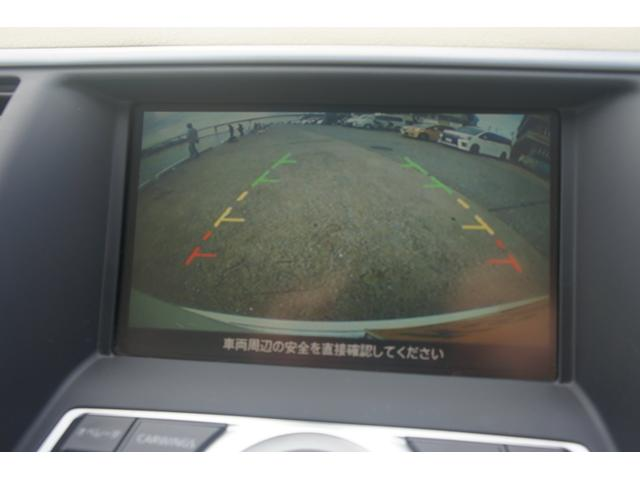 250XE ローダウン 20インチアルミ HDDバックカメラ(19枚目)