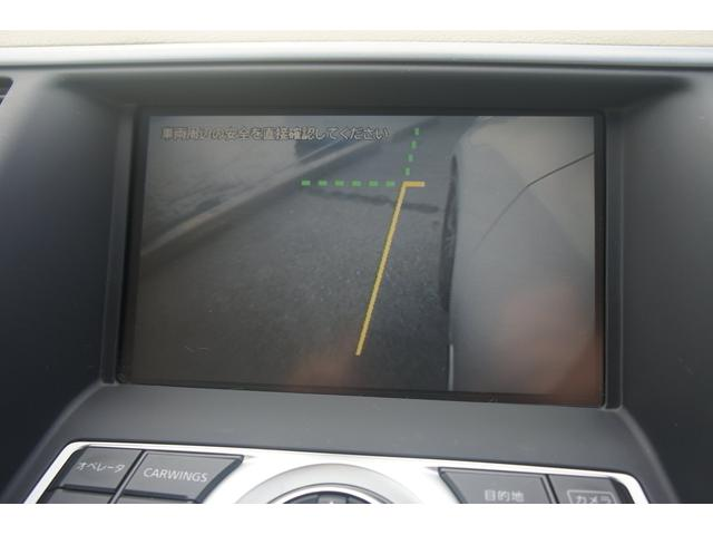 250XE ローダウン 20インチアルミ HDDバックカメラ(20枚目)