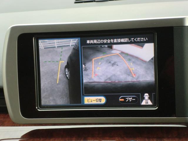 350X 純正HDDナビ 両側パワスラ F・S・Bモニター(16枚目)