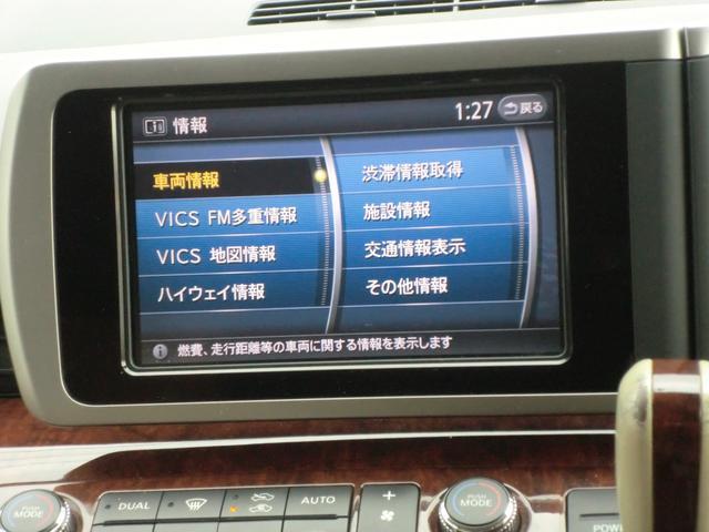 350X 純正HDDナビ 両側パワスラ F・S・Bモニター(18枚目)