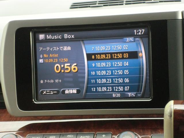 350X 純正HDDナビ 両側パワスラ F・S・Bモニター(19枚目)
