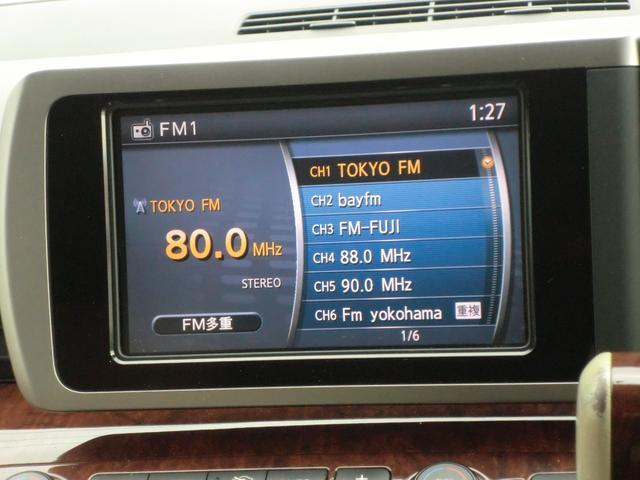 350X 純正HDDナビ 両側パワスラ F・S・Bモニター(20枚目)
