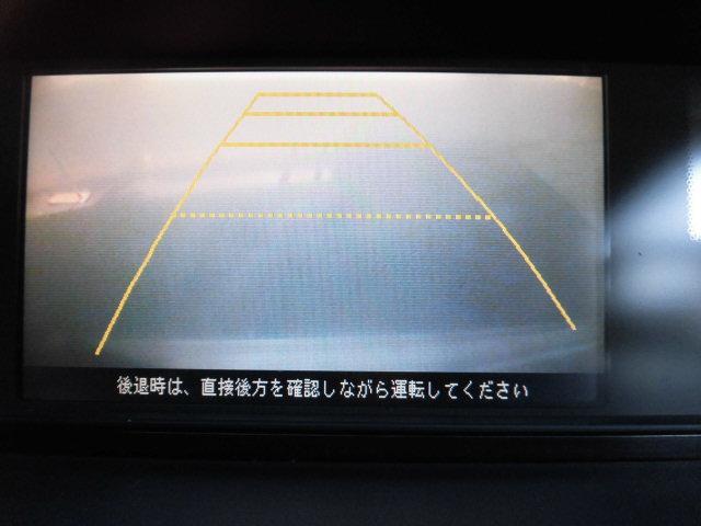 「ホンダ」「エリシオン」「ミニバン・ワンボックス」「神奈川県」の中古車11