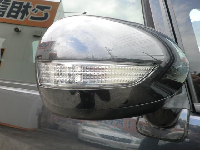「スバル」「ステラ」「コンパクトカー」「神奈川県」の中古車32