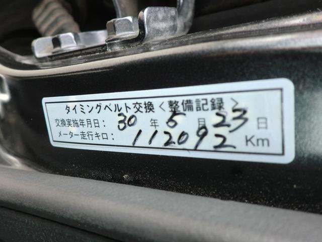 「スバル」「ステラ」「コンパクトカー」「神奈川県」の中古車35