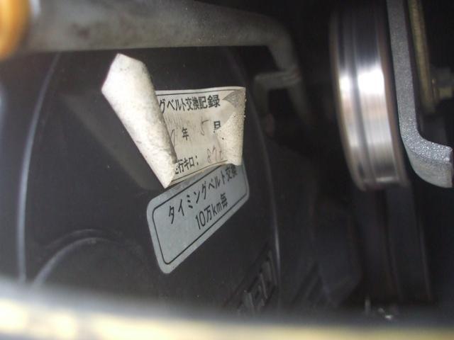 スバル ディアスワゴン スーパーチャージャー キーレス 電動ミラー タイベル交換済み