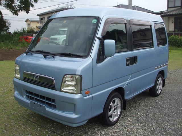 「スバル」「ディアスワゴン」「コンパクトカー」「神奈川県」の中古車7