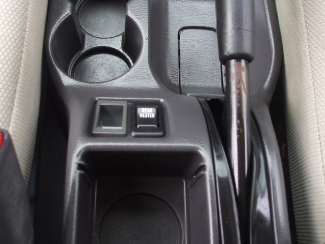 「スバル」「ディアスワゴン」「コンパクトカー」「神奈川県」の中古車24