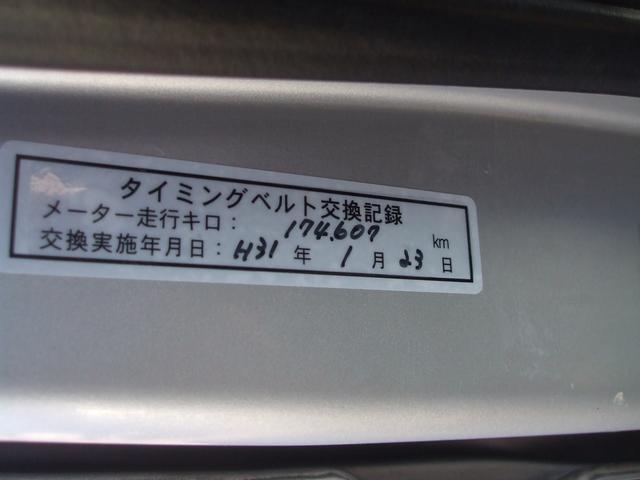 スーパーチャージャー 5速MT 切替式4WD 社外アルミ(18枚目)