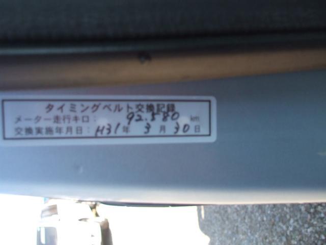 スーパーチャージャー タフパッケージ タイベル交換済み(18枚目)