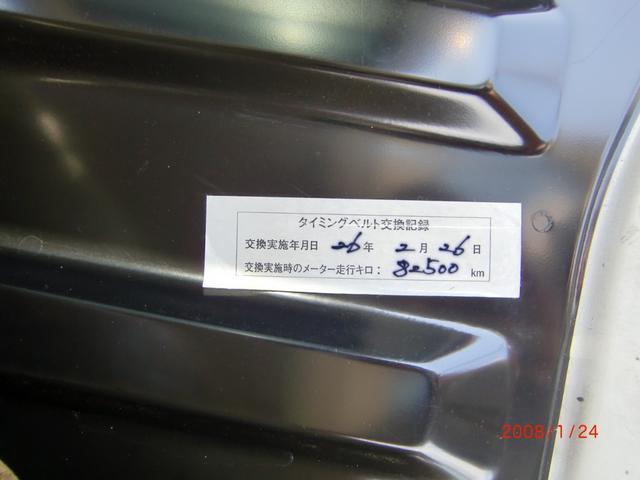 スーパーチャージャー キーレス アルミ タイベル交換済み(18枚目)