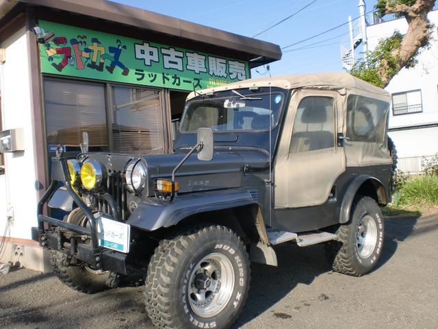 「三菱」「ジープ」「SUV・クロカン」「神奈川県」の中古車2